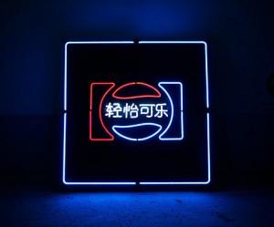 chinatown-neon-merken