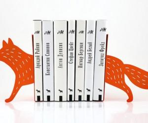 dieren-boekensteunen