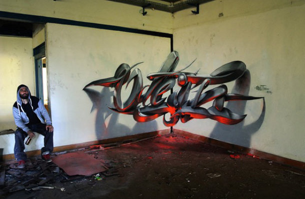 graffiti-illusies-4
