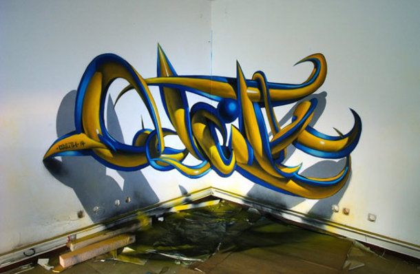 graffiti-illusies-7