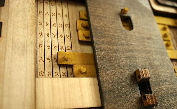 houten-puzzel-boek-5