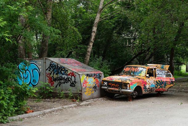 verwijder-graffiti-2