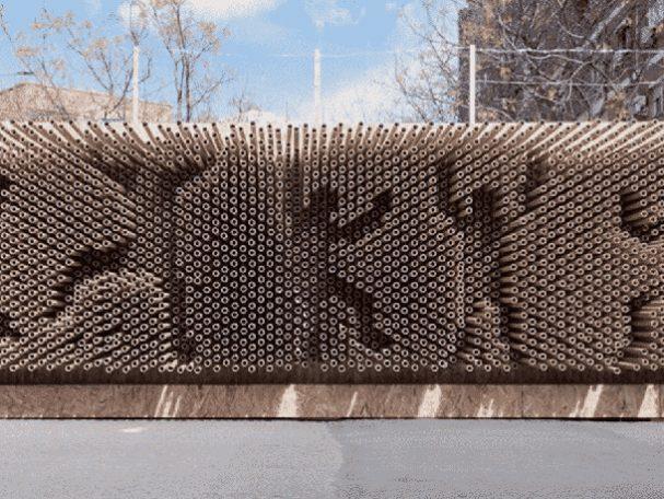 installatie-hout-leeg-doek