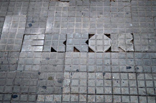 creatieve-interventies-straat