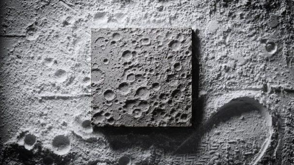 maan-huis