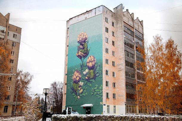 surrealisme-muurschildering-rustam-qbic-3