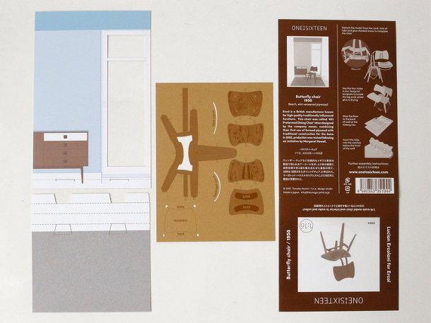 beroemde-papieren-stoelen-1-16-5